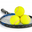 Tennis concept with the balls and racket — Stock Photo