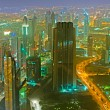 Panorama of down town Dubai city - UAE — Stock Photo