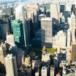 New York city panorama with tall skyscrapers — 图库照片