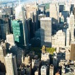 new york city panorama mit hohen wolkenkratzern — Stockfoto #5105560