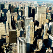 New York city panorama with tall skyscrapers — Stock Photo #5105581