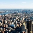 New York city panorama with tall skyscrapers — Fotografia Stock  #5107853
