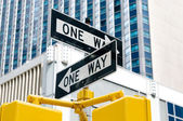 Street sign on the bright day — Stock Photo