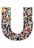 Font made of hundreds of shoes - Letter U — Stock Photo