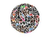 Round shape made of hundreds of shoes — Stock Photo