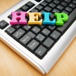 HELP concept with letters on keyboard — Stock Photo #5123466