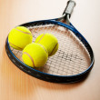 Stock Photo: Tennis concept with balls and racket