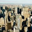 new york city panorama mit hohen wolkenkratzern — Stockfoto #5132800