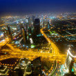 Panorama of down town Dubai city - UAE — Stock Photo #5133873