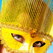 Attractive woman posing in the stylish mask — Stock Photo #5137282