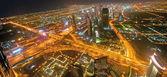 Panorama of down town Dubai city - UAE — Stock Photo
