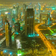 Panorama of down town Dubai city - UAE — Stock Photo #5190495