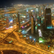 Panorama of down town Dubai city - UAE — Stock Photo #5190546