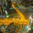 Panorama of down town Dubai city - UAE — Stock Photo #5190577