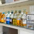 Biochemical laboratory — Stock Photo #5259175