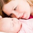 Mother and the small child — Stock Photo #5259583