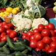 Stock Photo: Crop of ripe vegetables