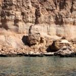 Red sea, Egypt — Stock Photo #4629584