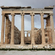 Stock Photo: Erechtheum is ancient Greek temple in Acropolis, Athens