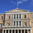 Parliament building in Athens — Stock Photo