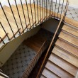 Stairs — Stock Photo #5102222