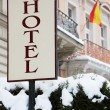 Hotel signboard - Stock Photo