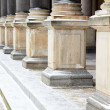 Colonnade — Stock Photo #5374126