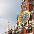 The Moscow Kremlin — Stock fotografie