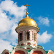 Kazan Cathedral is a Russian Orthodox church - Stock Photo