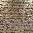 Stone wall — Stock Photo #5324801