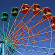 Stock Photo: Ferris Wheel on a blue sky