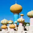 Stock Photo: Muslim palace