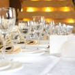 Banquet table — Foto Stock