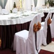 Banquet table — Stock Photo #4435040