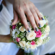 Wedding bouquet — Stock Photo #4917593