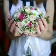 Wedding bouquet — Stock Photo #4917594