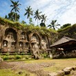 Stock Photo: Central Bali temple