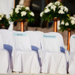 Wedding Ceremony — Stock Photo #4166554