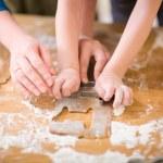 Family Baking — Stock Photo #4686548