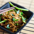 Delicious meat wok — Stock Photo #4687643
