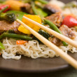 Stock Photo: Delicious wok