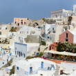 Oia Village — Stock Photo