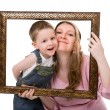Mother and son portrait — Stock Photo #4730325
