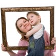 Mother and son portrait — Stock Photo #4730329