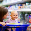 Family in supermarket — Stock Photo #4730390