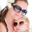 Mother and daughter portrait — Stock Photo #4919251