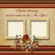 Beautiful vintage Christmas frame — Stock Photo #4437827