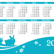 Stock Vector: 2011 calendars (starts Sunday)