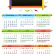 2011 school calendar — Stock Vector