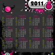 Grunge Emo Calendar for 2011. - Stock Vector